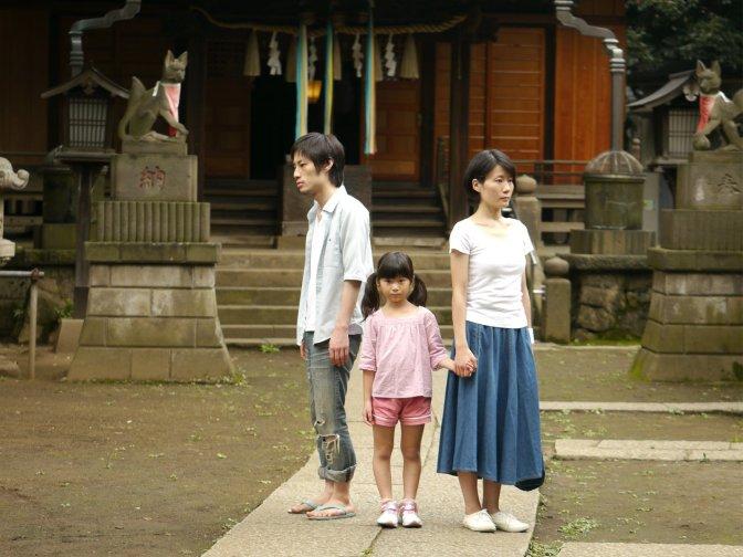 Binetsu (Masato Ozawa) Cómo ignorar a seres queridos