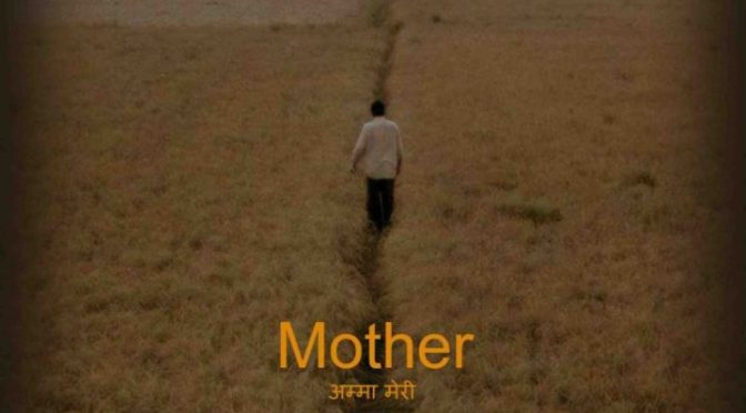 Mother (Tarun Jain) India. Imagineindia 2018