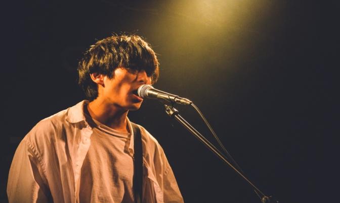 I Am Crazy (Kudo Masaaki) Japón