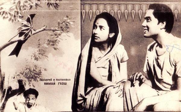 Chinnamul: el primer intento indio en el neorrealismo