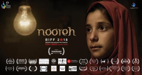 Nooreh Poster - RGB